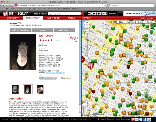 Sitorsquat, l'app per trovare il bagno pubblico più vicino