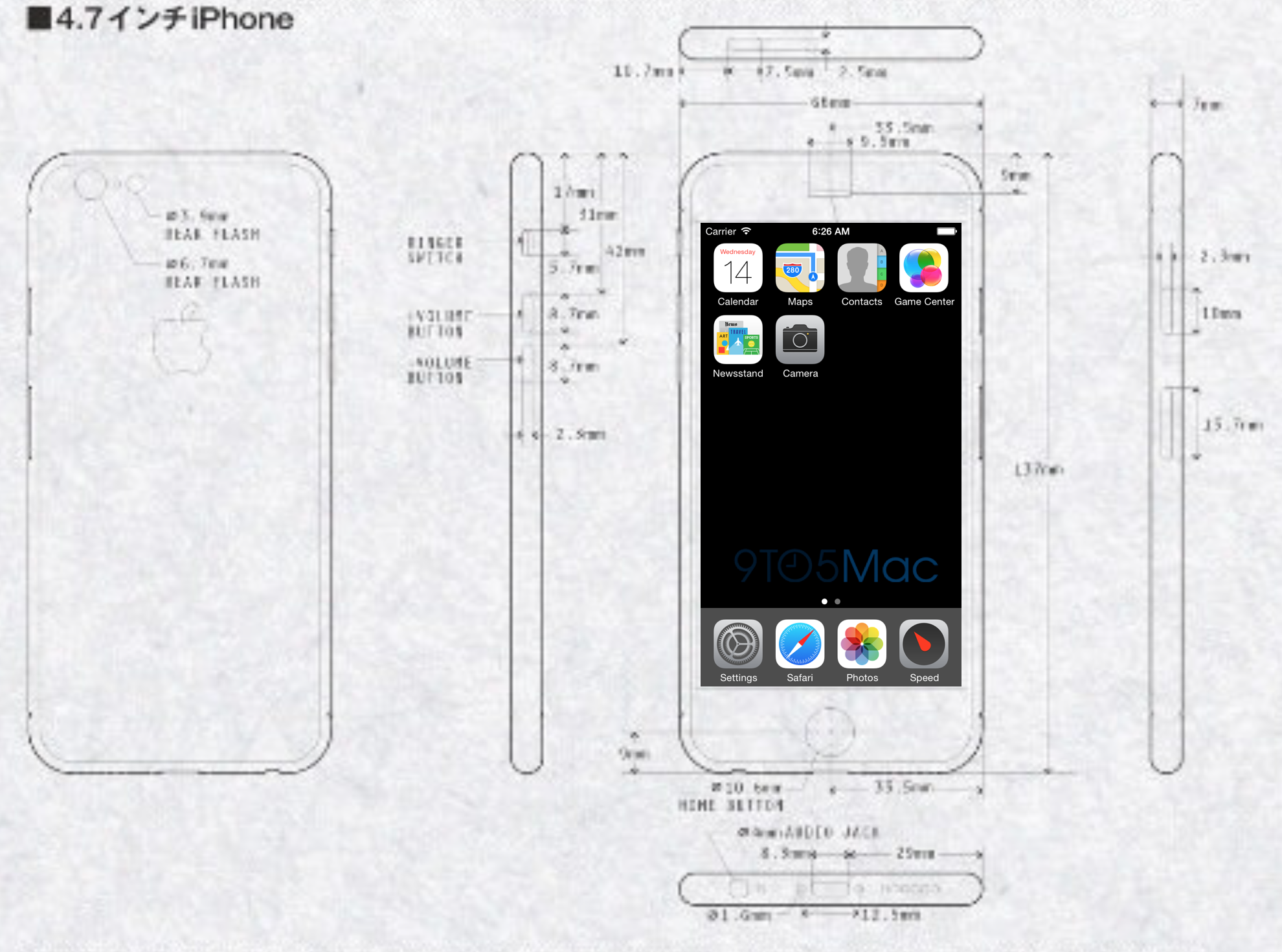 Lo schema Foxconn di iPhone 6