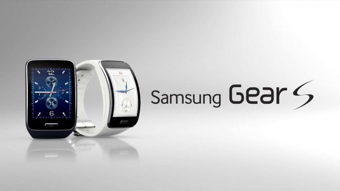 Samsung Gear S versione bianca