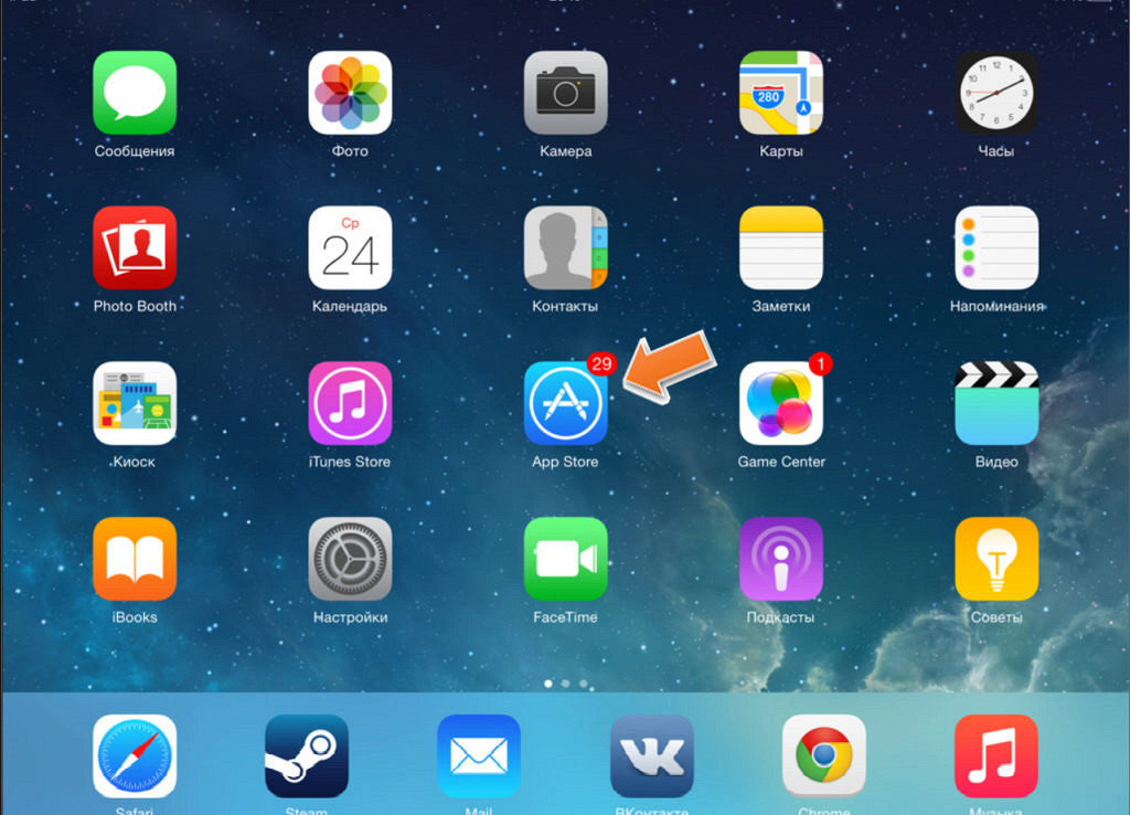how to put app store on ipad