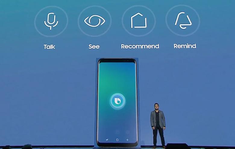 Come installare Bixby, l'assistente vocale di Samsung, su ...